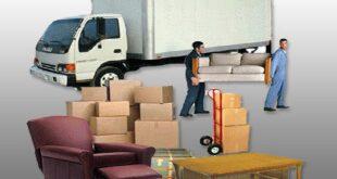 شركة نقل أثاث بحائل